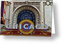 Marquee Close Up Greeting Card