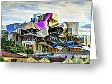 marques de riscal Hotel at sunset - frank gehry - vintage version Greeting Card