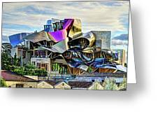 marques de riscal Hotel at sunset - frank gehry Greeting Card