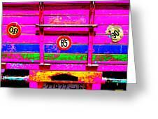 Marrakech Truck Greeting Card