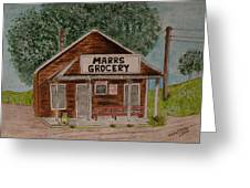 Marrs Country Grocery Store Greeting Card