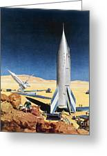 Mars Mission, 1950s Greeting Card