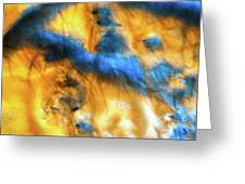 Mars Surface Orange And Blue Greeting Card