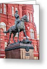 Marshal Georgy Konstantinovich Zhukov Statue Greeting Card