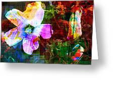 Marshmallow 1 Greeting Card