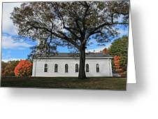 Martha Mary Chapel In Sudbury Ma 2 Greeting Card
