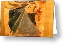 Marthas Hope - Tile Greeting Card
