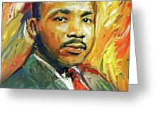 Martin Luther King Portrait 2 Greeting Card