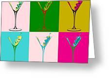 Martini Pop Art Panels Greeting Card