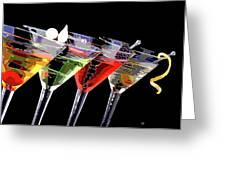 Martini Time Greeting Card