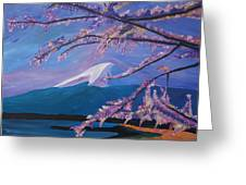 Marvellous Mount Fuji With Cherry Blossom In Japan Greeting Card