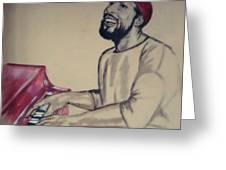 Marvin Gaye Greeting Card