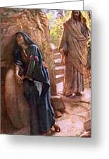 Mary Magdalene At The Sepulchre Greeting Card
