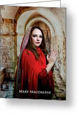 Mary Magdalene Greeting Card