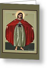 Mary Of The Magnificat Mother Of The Poor 091 Greeting Card
