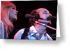 Mary Travers And Peter Yarrow Greeting Card