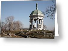 Maryland Monument At Antietam Greeting Card