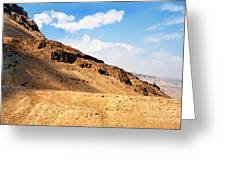 Masada Mountaintop Fortress Greeting Card