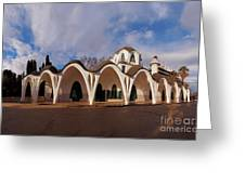 Masia Freixa, Terrassa, Spain Greeting Card