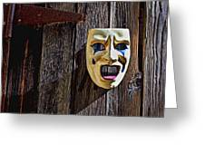 Mask On Barn Door Greeting Card