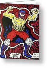 Masked Wrestler Collaboration Greeting Card