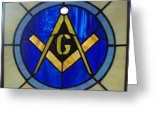 Masonic Emblem Greeting Card