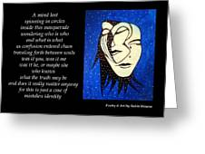 Masquerade - Poetry In Art Greeting Card