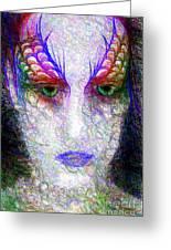 Masquerade 9571 Greeting Card