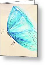 Masquerade Butterfly  Greeting Card