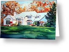 Massachusetts Home Greeting Card