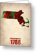Massachusetts Watercolor Map Greeting Card by Naxart Studio
