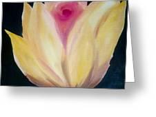 Mastard Flower Greeting Card
