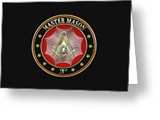 Master Mason - 3rd Degree Square And Compasses Jewel On Black Leather Greeting Card