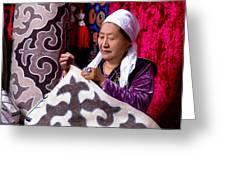 Master Of Kyrgyz National Carpet - Shyrdak  Greeting Card