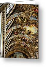 Masterpiece Design Architecture Palace Versailles France  Greeting Card