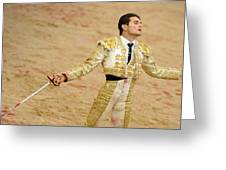 Matador Joselillo II Greeting Card