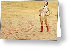 Matador Joselillo Greeting Card