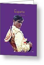 Spanish Matador Greeting Card
