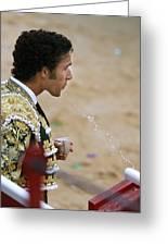 Matador Matias Tejela I Greeting Card