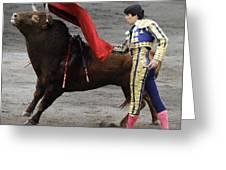 Matador Miguel Angel Perera I Greeting Card