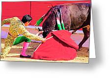Matador On Knees Greeting Card