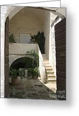 Matera, Italian Courtyard Greeting Card