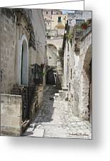 Matera Stroll Greeting Card