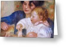 Maternal Love Greeting Card