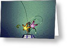 Math Flower 5 Greeting Card
