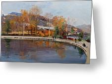 Matka, Skopje 2014 Greeting Card
