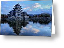 Matsumoto Castle 1182 Greeting Card