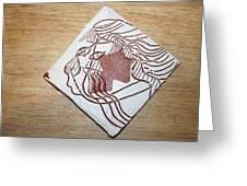 Matt - Tile Greeting Card