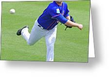 Matt Harvey New York Mets Greeting Card