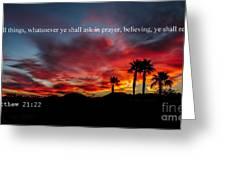 Matthew 21 Greeting Card